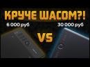 ОБЗОР XP-PEN STAR06. Графический планшет с Алиэкспресс лучше Wacom Что купить из ГП нови ...