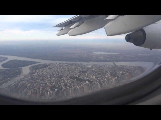 Beograd iz vazduha (view from plane)