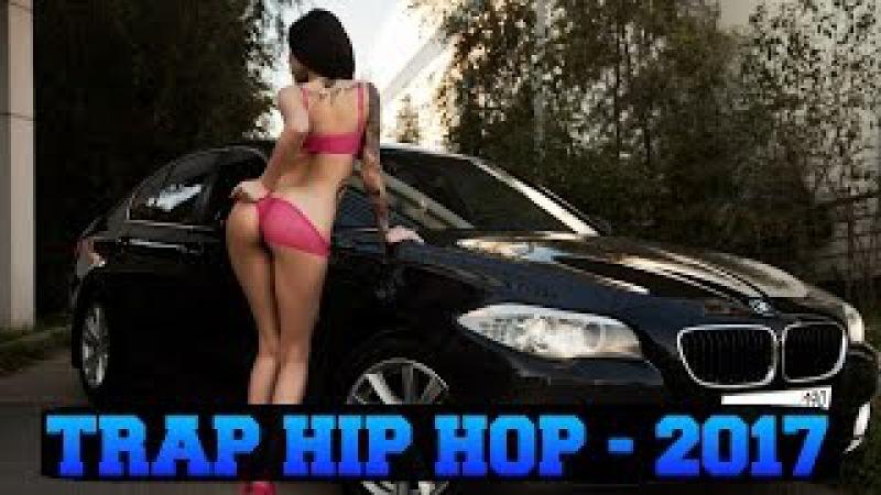 Special Trap Mix 2017💊 Hip Hop Twerk Music | Party RnB Club Dance 2⃣0⃣1⃣7⃣