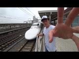 Сегодня катаемся по Японии на одной из самых высокоскоростных железных дорог в Мире #JrPass