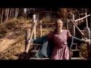 Золотое кольцо широка река фрагмент из сериала дети Ванюхина 2005 год