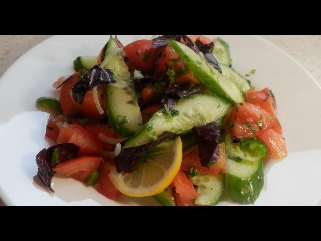 Постное - веганское меню. Овощной салат по-Грузински (Meatless - vegan menu. Vegetable salad)