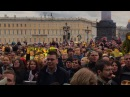 Кукрыниксы и Юрий Каспарян Звезда по имени солнце Петербург Live Дворцовая