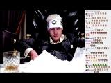 Сергей Hell Yeah! - Дорога Кокаина (TWITCH ХИТ ЛЕТА 2084 года)