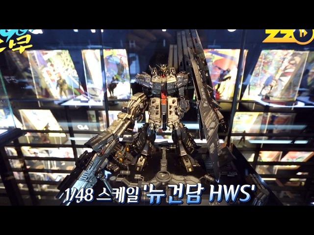 [GO다쿠] 전세계 하나뿐인 2억 짜리 건담 커스텀 피규어 (시즌3_7화)