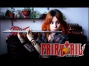 Fairy Tail - Main Theme Gingertail Cover