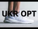 Adidas Ultra boost by wholesal, Адидас ультра буст оптом