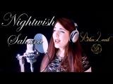 Nightwish - Sahara  (Cover by Alina Lesnik feat. David Olivares )