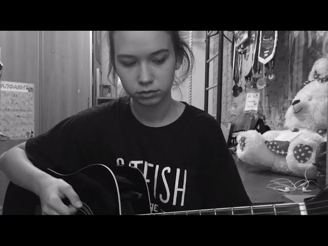 Radioactive (cover Imagine Dragons)