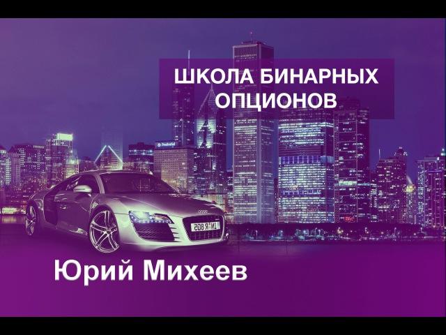 Стратегия Индекс относительной силы от Юрия Михеева