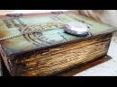 Decoupage Tutorial Vintage Wooden Book - Ντεκουπάζ Ξύλινο Βιβλίο - Diy Step by Step