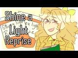 Shine a Light Reprise