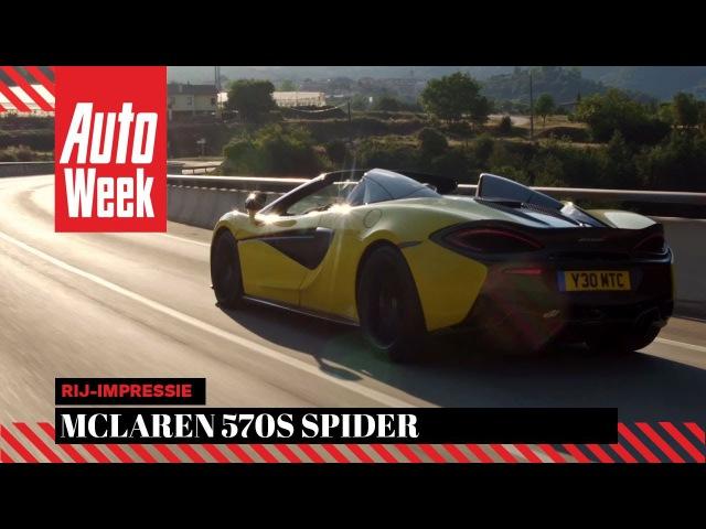 McLaren 570S Spider - AutoWeek Review - English subtitles