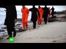 ИГИЛ опубликовали видео сказнью 21 человека - 08.07.2015