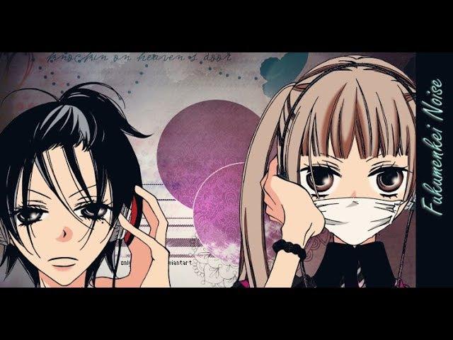 ┇ Fukumenkei Noise ┇AMV Нино(Алиса) и Юзу -Гармония