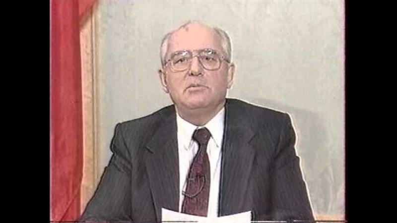 Развал СССР 1991 декабрь 25 в программе ТВ Информ (Время)