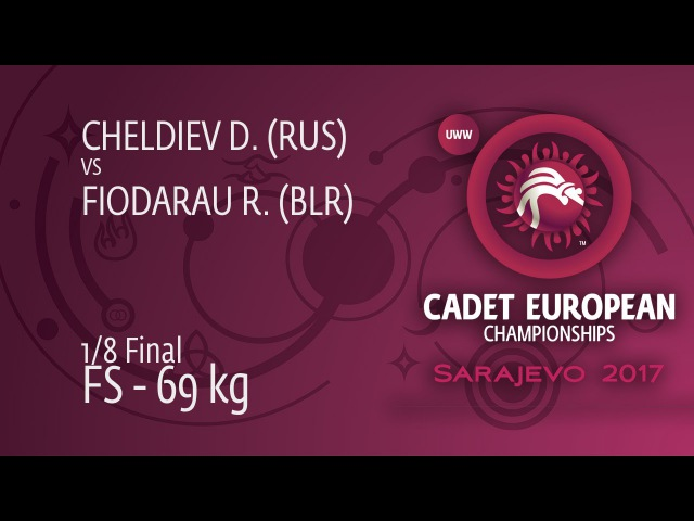 1/8 FS - 69 kg: D. CHELDIEV (RUS) df. R. FIODARAU (BLR) by VPO, 4-0