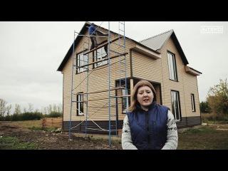 Технические характеристики дома в с Белояровка INTEKO