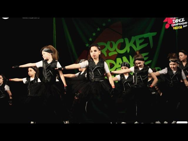 CALIPSO KIDS РОКЕРЫ ROCKET DANCE CHAMPIONSHIP 2017 г