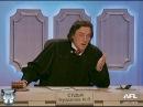 Судебные страсти. Последнее доказательство / Crazy Court. The Latest Proof