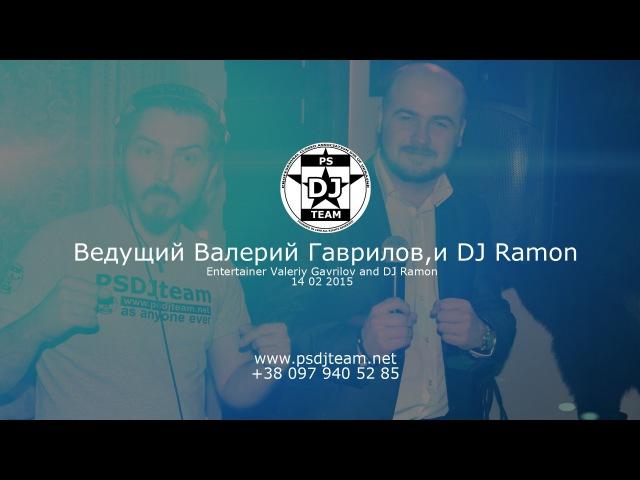 PSDJteam works Gavrilov 14 02 2015 2 www djps dp ua