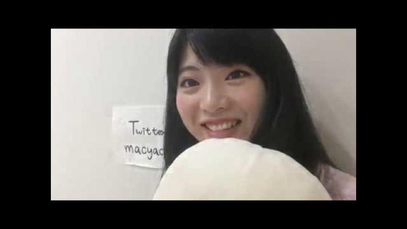 170915 21:00 馬嘉伶 まちゃりん SHOWROOM AKB48 チームB 台湾
