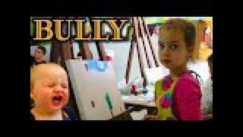 RESİM DERSİNDEN KALMAK ! - Bully 2