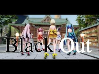 【MMD】【1080p60fps】Black Out【TDA Miko Costume/Kimono short】【Haku,Luka,Miku,Rin,Teto】