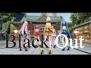 【MMD】Black Out【TDA Miko Costume/Kimono short】【Haku,Luka,Miku,Rin,Teto】【1080p60fps】