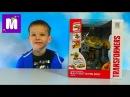 Трансформеры автобот Бамблби машинка робот на р/у Bumblebee Transformers toy car unpacking