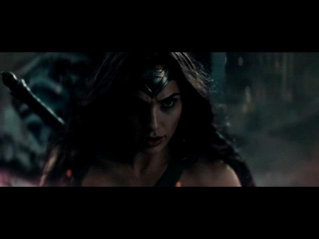 Отрывок с появлением Чудо-Женщины (Бэтмен против Супермена На заре справедливости)