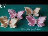 Бабочки из атласной ленты Бантики