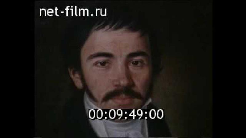 Фільм про В Караджича