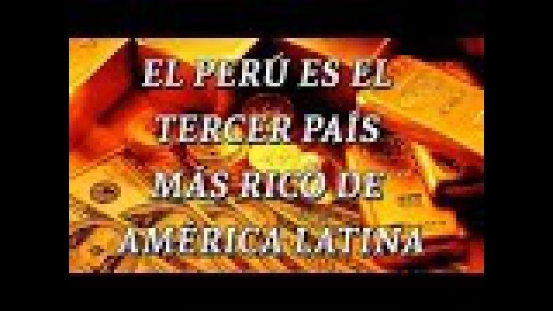 El Perú el tercer país más rico de América Latina (Reservas internacionales)