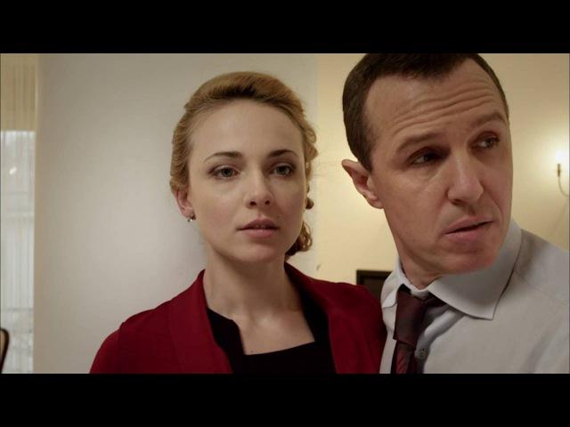 Процесс (4 серия) (2013) сериал » Freewka.com - Смотреть онлайн в хорощем качестве