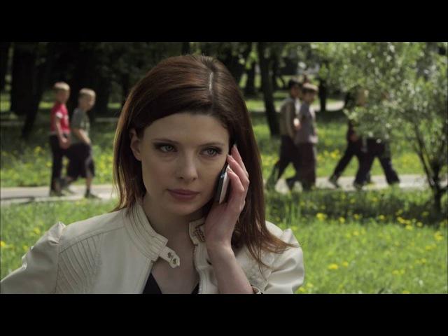 Процесс (3 серия) (2013) сериал » Freewka.com - Смотреть онлайн в хорощем качестве