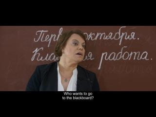 «Невыученный урок 14/41», Донбас 2014/1941, короткометражный фильм
