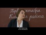 Короткометражный фильм Невыученный урок 1441