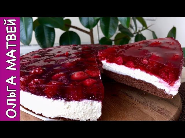Творожный Торт с Вишневым Желе | Cherry Cake Recipe
