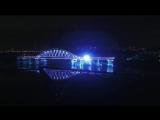 Крымский мост на фестивале
