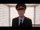 Временно недоступен серия № 5 2015 1080HD Сергей Астахов КиноАктер Sergey Astakhov