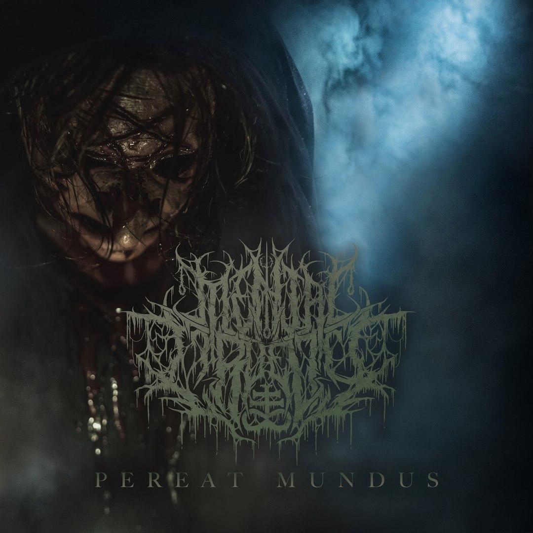 Mental Cruelty - Pereat Mundus [EP] (2016)