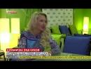 Екатерина Любимова на Life News - Клубничка под ёлкой 12.12.2014