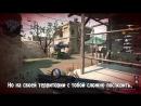 WARFACE - HIP-HOP ОБЗОР 28 DP-12