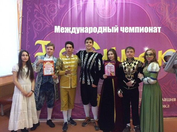 Фото №456239095 со страницы Данила Селихина