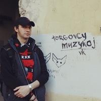 Евгений Гидревич