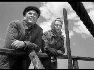 Родная кровь. (1963).