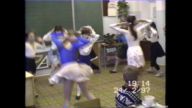 Танец Белый Пароход. Коллектив в ДК им. Крыгина. (39 Школа. 1997)