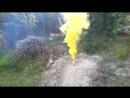 ЦВЕТНОЙ ДЫМ «SMOKE FOUNTAIN» – ЖЕЛТЫЙ (ПОЛЬША)