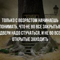 Екатерина Касярум